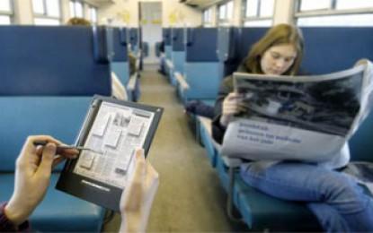 ماهية الصحافة الالكترونية وعوامل تطورها