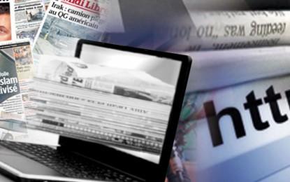 الصحافة الإلكترونية: إعلام الجيل