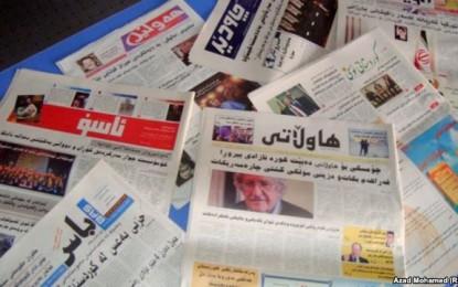 قانون العمل الصحفي في كوردستان