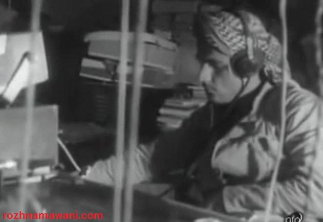 rozhnamawani-redio kurdish