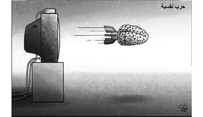 كاريكاتير 14-02-2013