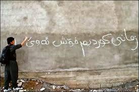 zmani kurdi-rozhnamawani.com aa