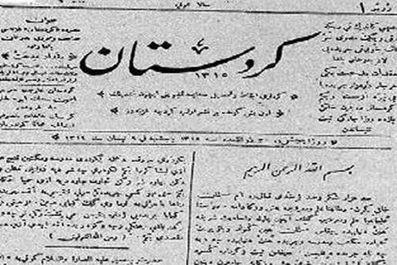 kurdistan nwspeaper-rozhnamawany.com-yad117 sal