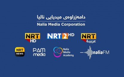 Security Forces Attack NRT TV and Suspend Broadcasting