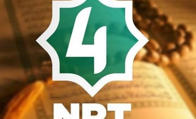كهناڵی NRT4 و چهند سهرنجێك