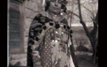 الأميرة روشن بدرخان (١٩٠٩-١٩٩٢)