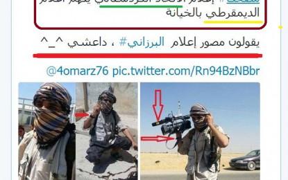 جەنگی کورد و داعش… هەڵە میدیایی و سەربازییەکانی