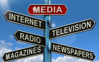 چهمكی میدیای سیاسی